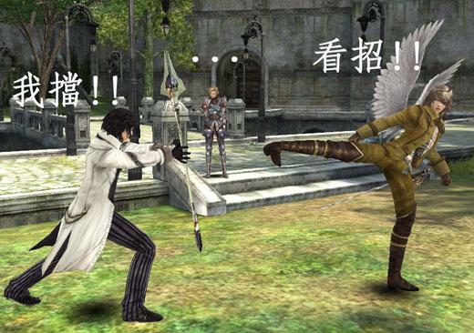 kuso介绍 ge 王者之剑 以不同的角度来欣赏吧 ...