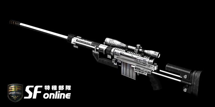 中国射程最远的导弹